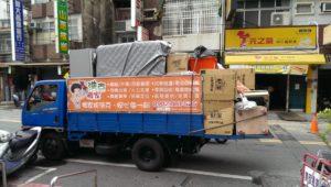 台南搬家公司